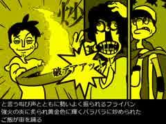 【ゆっくり怪談コミック】その男、寺生ま