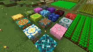 【Minecraft】 方向音痴のマインクラフト Season6 Part55 【ゆっくり実況】