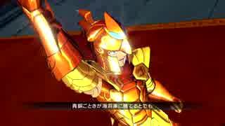 対戦動画(聖闘士星矢ブレイブ・ソルジャーズ)1