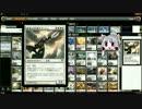 【MTG】闇のEDH~統稿者戦~2ゲーム目 黒の言いなりになんてならない