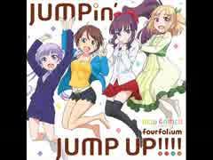 JUMPin' JUMP UP!!!!