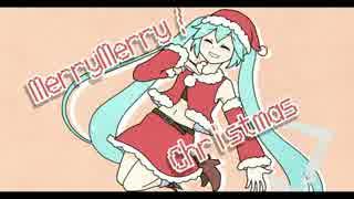 クリスマスが恋しい!/初音ミク [オリジ