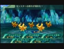 闇と光の世界樹の迷宮5 実況プレイ Part63