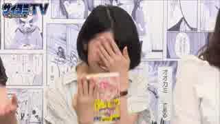 赤面する今井麻夏さん