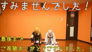 【鶴丸国永&獅子王】踊ってみた詰め 【