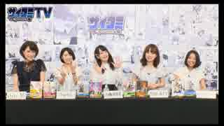 【サイコミTV】シンデレラガールズU149生アテレコ+お絵かきコーナー抜粋