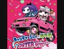 【jubeat clan】 CandyPop★Showcase / OSTER project
