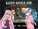 【VOICEROID実況】聖杯の為に兵は逝く Part1【Life Goes On】