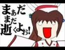 巫女みこナース16分 thumbnail