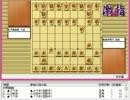 気になる棋譜を見よう1082(藤井四段 対 平藤七段)