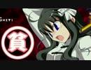 【MUGEN】ぜったい最胸☆OPPAI戦争!!【狂中位】 Part9