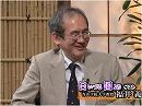 【日いづる国より】福井義高、不戦条約と満洲事変の教訓[桜H29/7/28]