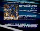 SPEEDKING Vol.1 全曲試聴MOVIE