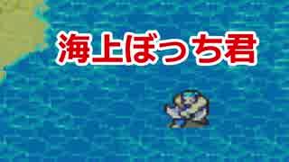 【実況】思考雑魚っぱがやるファイアーエムブレム 聖魔の光石 part11