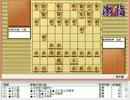 気になる棋譜を見よう1083(青嶋五段 対 中村六段)