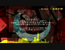 【東方】9.不思議の国のアリス【アレンジ】