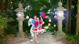 【足太ぺんた】金魚姫の夢想【オリジナル振付】