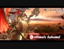 【グラブルBGM】 神撃、究極の竜 アルティメットバハムート