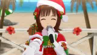 【春研】天海春香「MUSIC♪」ホーリーナイトギフター