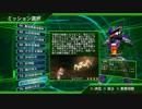 【地球防衛軍4.1】武器使い捨てINFERNO縛り st74【レンジャー】