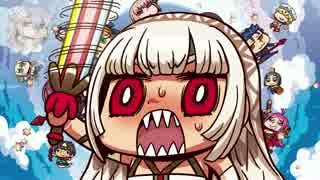 『マンガで分かる! Fate Grand Order(1