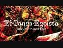 【kisi】エル・タンゴ・エゴイスタ 歌ってみた【らのん】