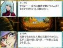 【MUGEN】 MUGEN STORIES INFINITY 第08話