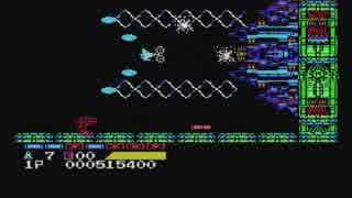 MSX版サラマンダをフォーメーションオプションでクリア