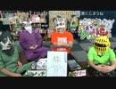 【夏コミ作戦会議】いい大人達のわんぱく秘密基地('17/07) 再録 part1