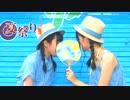 【+Axis】夏祭り-Arrange ver.-踊ってみた【オリジナル振付】