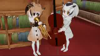 【オーケストラアレンジ】管弦楽のための