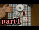 【VR実況】呪いの館から脱出せよ!ウルタールの化け猫【part1】