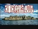 韓国【反日】後世に捏造した映画が、当時の物的な「証拠」に成る様です(