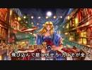 【東方ニコカラ】HAZARD☢AREA(on vocal)【SOUND HOLIC】
