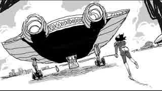 キャプテン・フューチャー10「火星の魔術