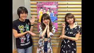 ミュ~コミ+プラス (2017.07.19) ゲスト:志田友美(夢みるアドレセンス)