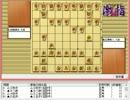 気になる棋譜を見よう1084(広瀬八段 対 佐藤九段)