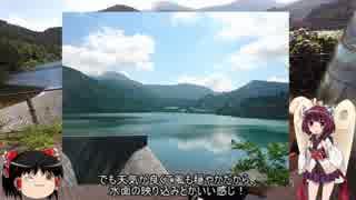 【テスト】長崎発各地行き、のんびりツー