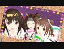 【MMD艦これ】艦隊のアイドルXENOGLOSSIA