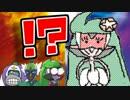【ポケモンSM⇒】 アマージョ様におまかせ! (5)【ゆっくり対戦実況】