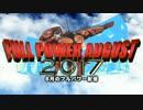 FULL POWER AUGUST