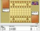 気になる棋譜を見よう1085(谷川九段 対 斎藤七段)