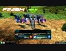 【EXVSMBON】 シャッフルでハンブラビを乗り回す part8【ハンブラビ】