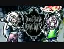 【ゆかIA】Don't Stop Together【第2