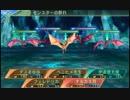闇と光の世界樹の迷宮5 実況プレイ Part67