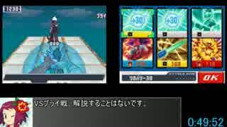 【RTA】流星のロックマン2 シノビver Any