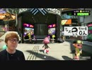 [Splatoon 2 フェス] Hikakin vs Syamu_Game