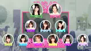AKB48の「快速と動体視力」 海外11人で歌