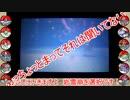 【ポケモンUSM】嫁と愛人とシングルレート【ゆっくり実況】 Part1