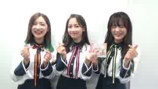 アイドルマスター.KR R.G.P ソリ、ユキカ